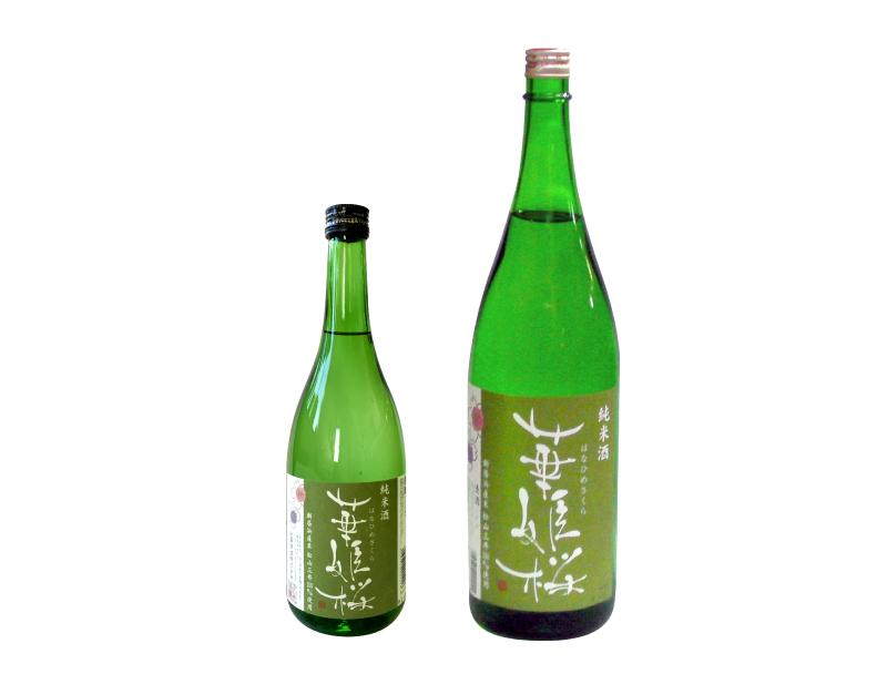 華姫桜 純米酒
