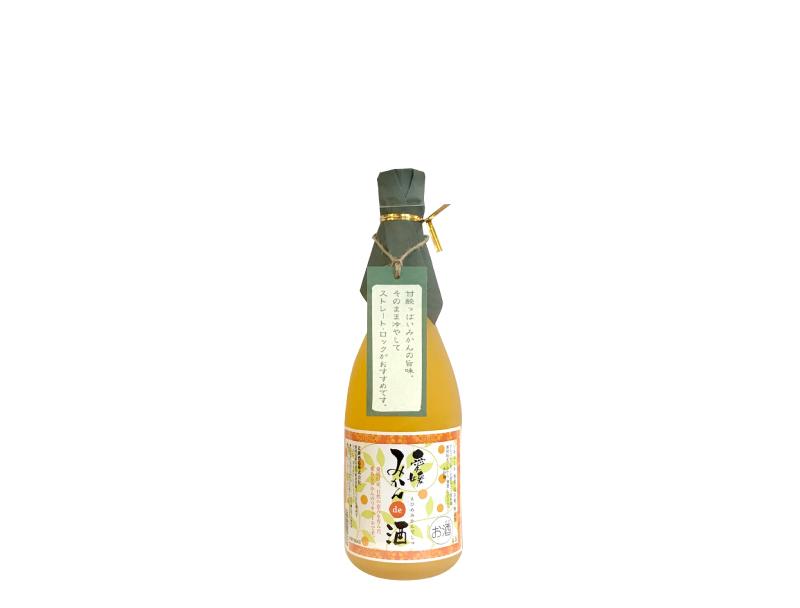 『愛あるリキュール』 愛媛みかんde酒