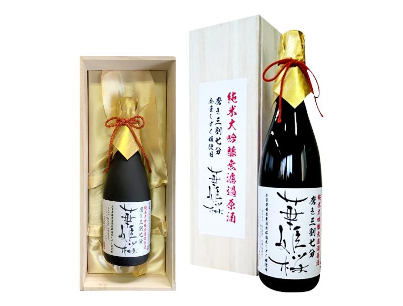 華姫桜 純米大吟醸無濾過原酒 (桐箱入)